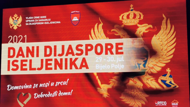 """Participation in the event """"Days of the Diaspora – Emigrants"""""""